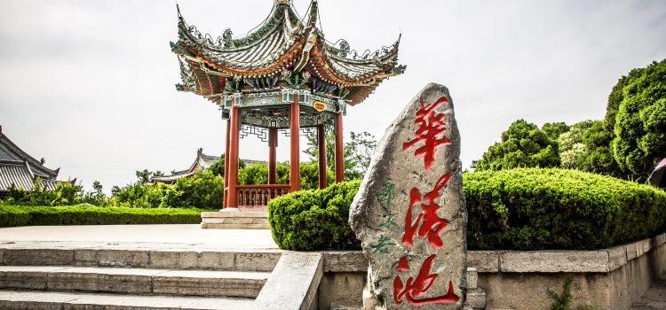 Huaqing Pool1