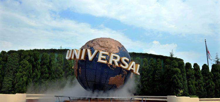 Universal Studios Japan2