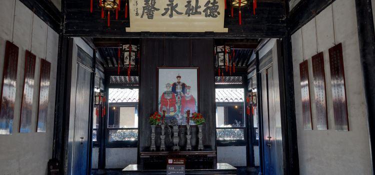 紹興魯迅故居1