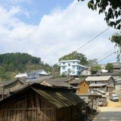 Yiwu Town User Photo