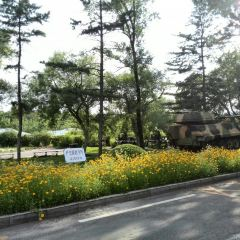 Cemetery of Martyr Yang Jingyu User Photo