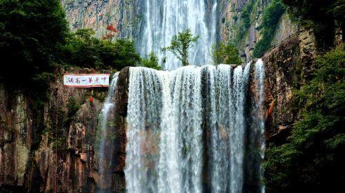 劉伯溫故里旅遊景區-百丈漈