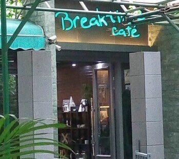 Breaktime Cafe