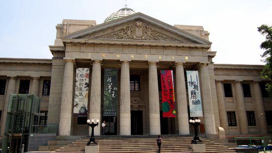 타이완 박물관