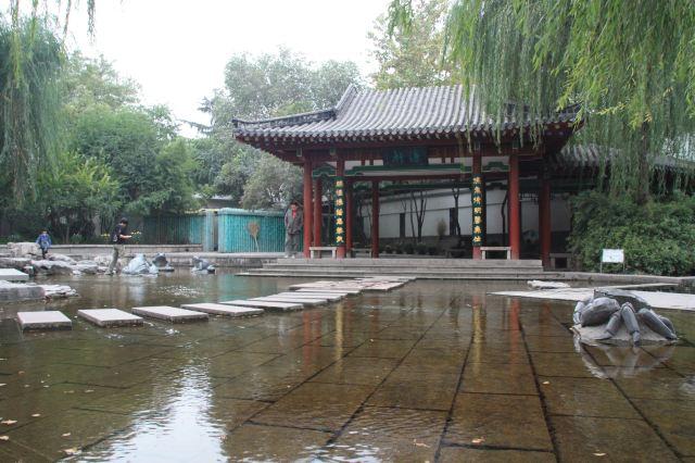 Qingzhao Ciyuan (Northeast Gate)