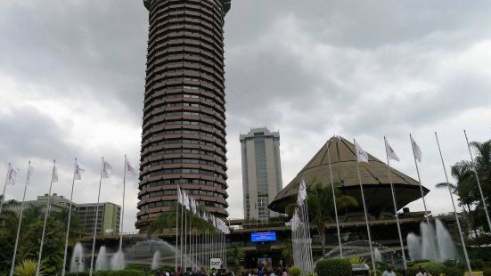 Kenyatta Conference Centre