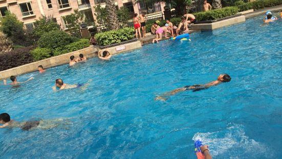 Harbin Swimming Hall