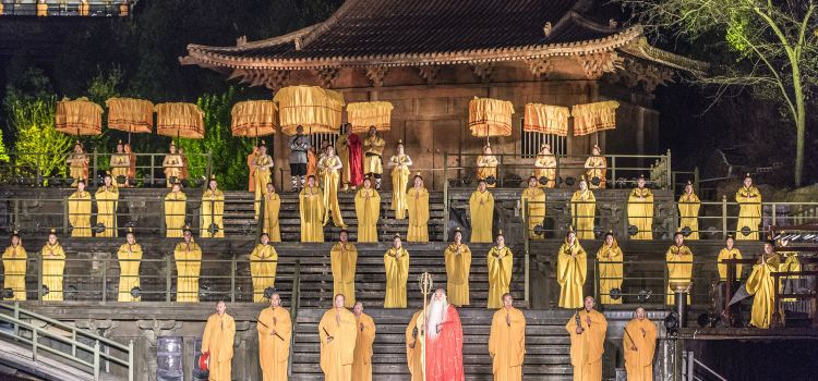 《禪宗少林·音樂大典》實景演出