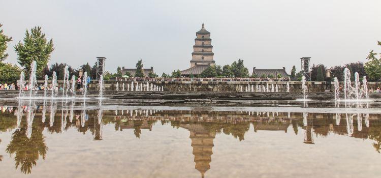 Big Wild Goose Pagoda North Square1