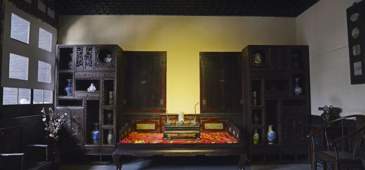Furniture Museum of the Shaanxi Rich3