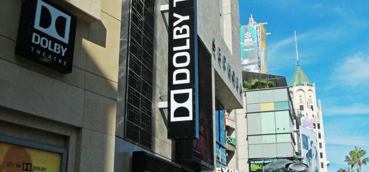 杜比劇院2