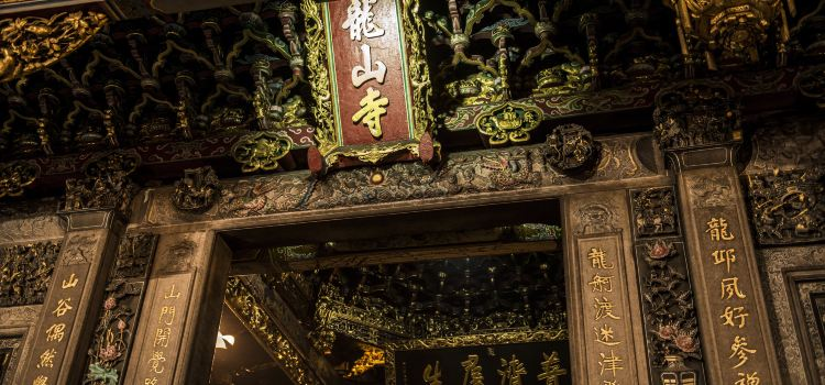 Lungshan Temple of Manka2