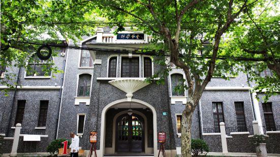Nanchang Road