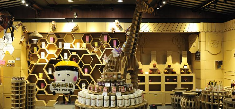Carton King Theme Creative Park
