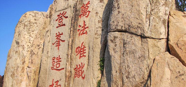 Yuhuang Ding1