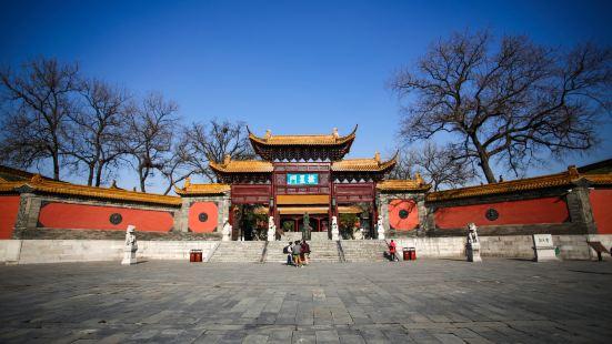 Chaotian Palace