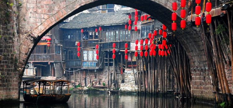 Hanging Houses of Huilong Tower3