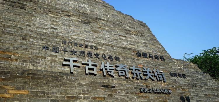 둥관제 역사거리(동관가 역사거리)2