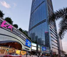 京基100大厦-深圳-你的背影i