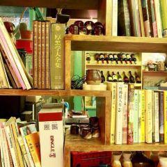 Liang Chu Restaurant · Xun Wei Si Chu User Photo