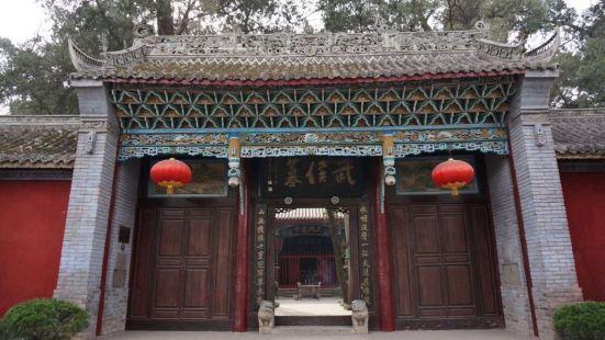 Wuhou Tomb