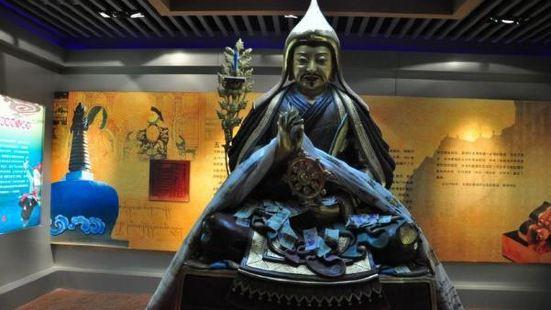 Huangzhong County Museum