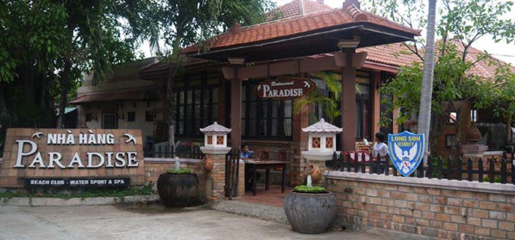 Paradise Restaurant3