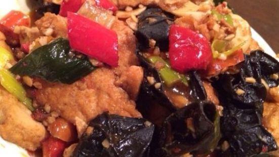 程記毛豆腐