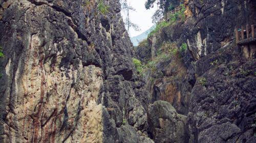 Tianxingqiao Scenic Area