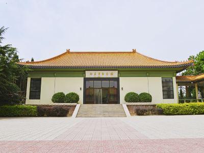 Baiqiu'en Memorial Hall