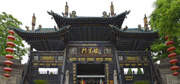 Temple of Confucius1