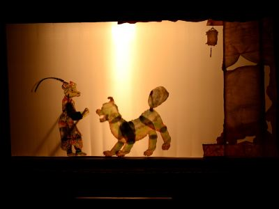 Chinese Shadow Puppetry Hall