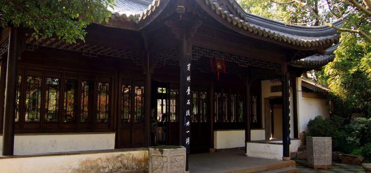 Li Garden3