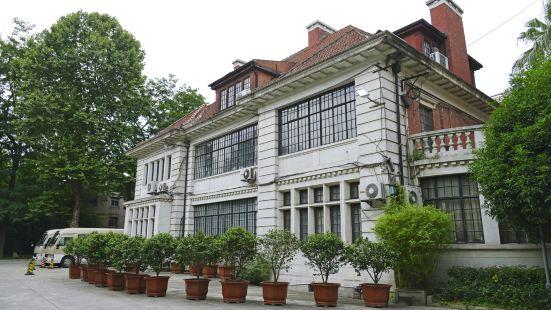 上海音樂學院