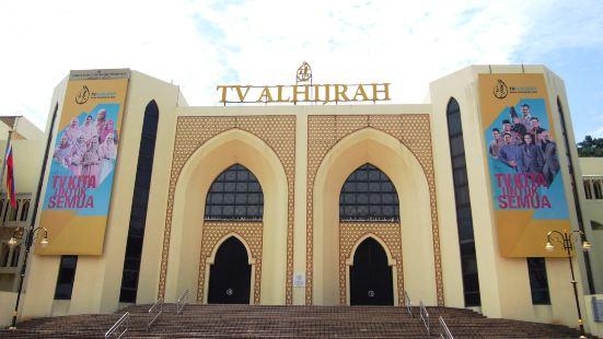 伊斯蘭中心