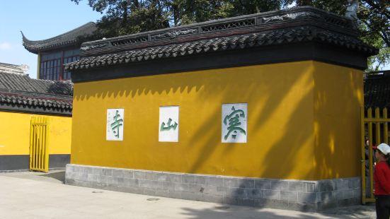 Fengqiao Street