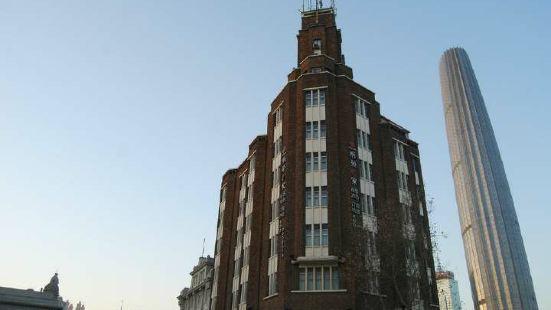 Bohai Building