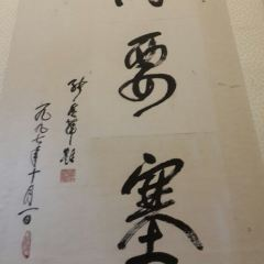 濱江要塞用戶圖片