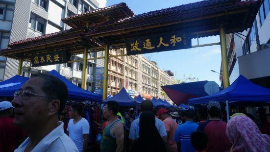 Tamu Market