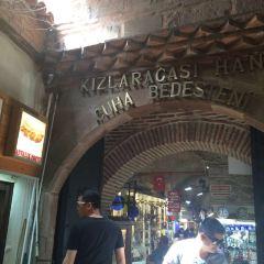 Kizlaragasi Han User Photo