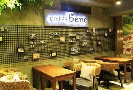 咖啡陪你 caffebene(太百商場店)