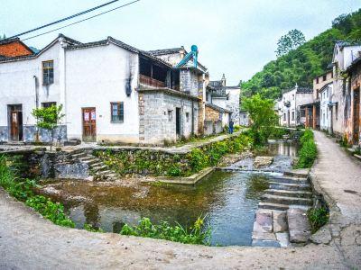 Qinchuan Village