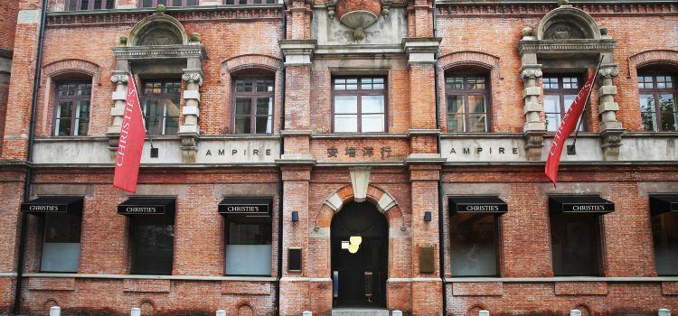 Yuanmingyuan Road2