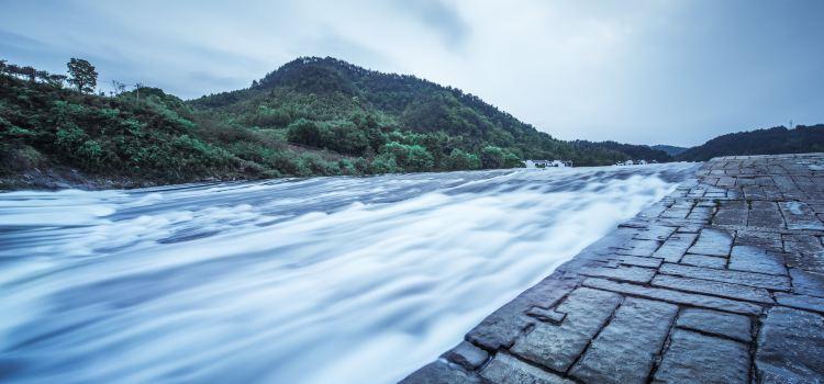 Yuliang Dam1
