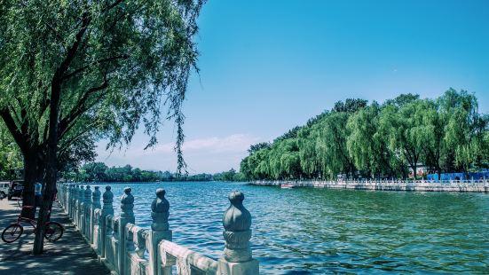 Houhai Park