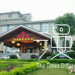 Golden Sun Hot Spring Resort User Photo