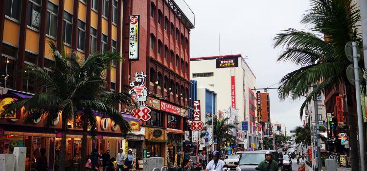 오키나와 국제거리3