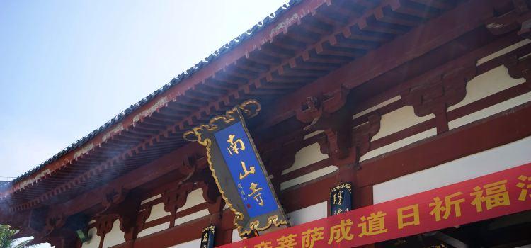 Nanshan Temple1