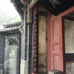 Tang Li Temple User Photo