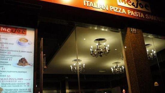 Me & Joe意大利麵和披薩